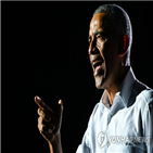 오바마,대통령,가능성,바이든,미셸