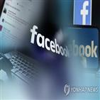 페이스북,콘텐츠,유해,대응,리뷰,관리