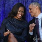대통령,오바마,트럼프,자신,여사