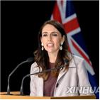 뉴질랜드,요청,인도,외교관,총리