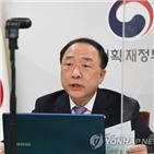 S&P,한국,대응,부총리,코로나19,코로나,수준