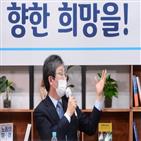 서울시,대해,후보,생각,의원,마음,탄핵,대선