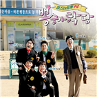 무대,트롯맨,방송,영탁,장민호,레전드