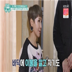 박혜경,당시,사랑