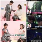 스페셜,방송,전설,황희,커플,김용지,이랑