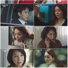 심재경,하은혜,김윤철,진선미,아내,내용,위험,김정은,심혜진