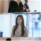 선우준,모습,구라라,궁금증,라라솔