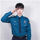 이기광,멤버,전역