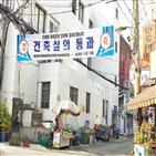 사업,아현2구역은,특별건축구역,가구,아현2구역,서울시,북아현동,구역,건축심의