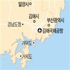 민주당,김해신공항,절차,법안,가덕신공항,특별법,부산