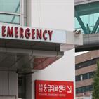 응급실,어린이병원