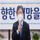 민주당,후보,서울시,의원