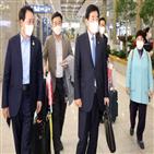 일본,의원,김진표,김정은