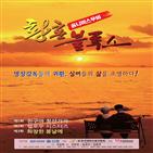 신협,감독,공개,단편영화,위해,후원