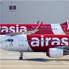 에어아시아,저팬,항공권,파산