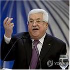 이스라엘,팔레스타인자치정부,협력,서안,하마스