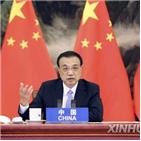중국,총리,경제,발전,가운데,발언,문제,평가,공산당,인민
