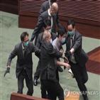 입법회,의원,홍콩,체포