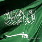 사우디,인권,정부,정상회의,논란,여성