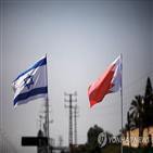 이스라엘,바레인,외무장관,대사관