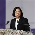 중국,대만,블랙리스트,독립,작성