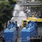 의사당,반정부,시위대,개헌안,시위,태국,경찰