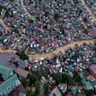 태풍,필리핀,최소