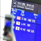면세점,무착륙,면세,국제관광비행,관광비행,활성화,내국인