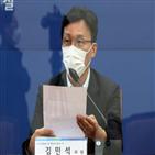 서울시,의원,의사,금태섭,안철수