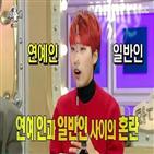 재재,MBC,문명특급