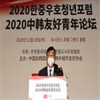 패스트트랙,중국,대사,강조,계속