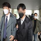 피해자,재판부,혐의,서울시,성폭력,직원
