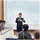 사회적경제,박람회,개최,경상북도,대한민국