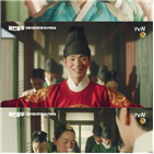 중전,철종,김소용,철인왕후,티저,기대,자극