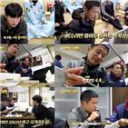 박지성,코치진,이영표,학생,산골