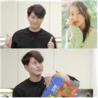 과자,류수영,박하선,아내,스토
