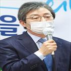 서울시,생각,대해,의원,문제,마음