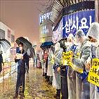 한국,파업,노조,본사,생산,이상,미국