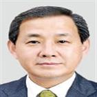 송도캠퍼스