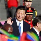 잠비아,중국,채권국,국가,채무,제공,선언,이자