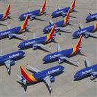 운항,사고,맥스,해당,보잉,항공기,항공사,추가