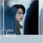 타이틀곡,진영,티저,사랑