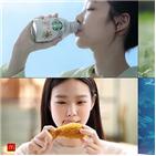 고성민,광고계,광고