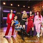 퍼플키스,데뷔,걸그룹,싱글,디지털