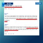 조정대상지,지정,집값,김포,지역,규제,대책,정부,추억,파주