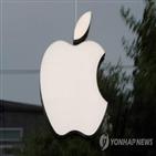 배터리,애플,성능,게이트,아이폰
