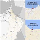 GS,프로젝트,해수담수,GS건설,규모