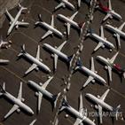 보잉,운항,맥스,안전,해당,사고,비행,항공,항공기