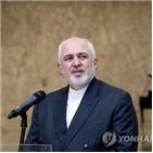 미국,이란,이행,제재