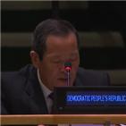 결의안,북한,인권,채택,유엔,촉구,상황,연속,가장,컨센서스